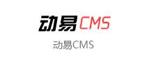 动易CMS